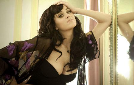 Katy Perry, estrella invitada en Cómo Conocí a Vuestra Madre