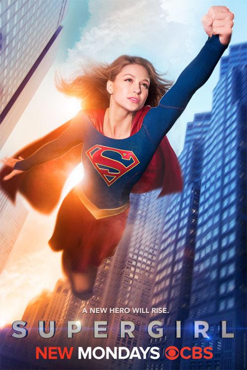 Póster oficial de Supergirl